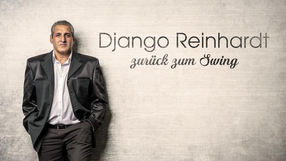 Django_Internet_Banner